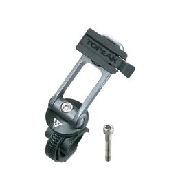 Topeak Topeak RideCase Bracket with Quick Click