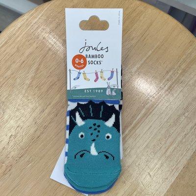 Joules Multi Dino Socks