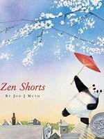 Zen Shorts - HC