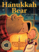 Hanukkah Bear - BB