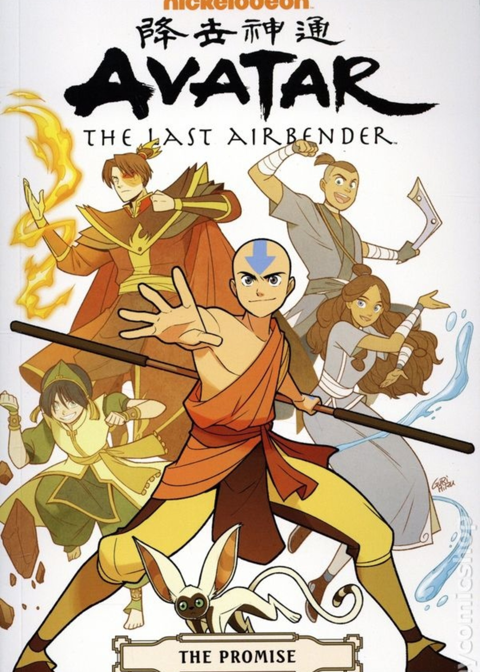 Dark Horse Comics Avatar: The Last Airbender Omnibus Graphic Novel #01, The Promise - Paperback