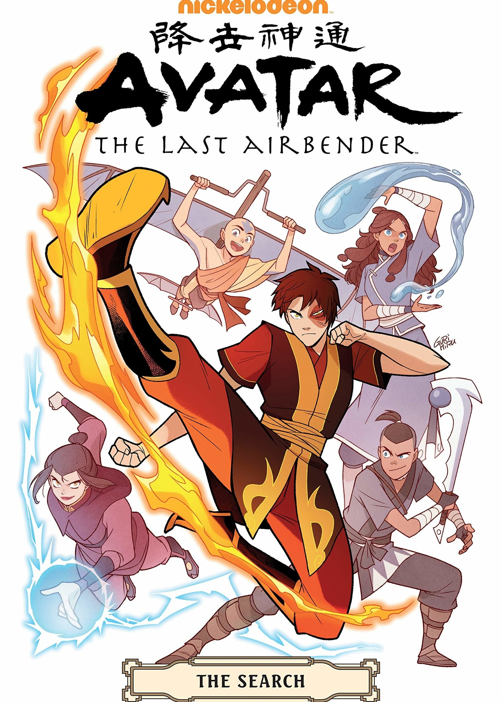 Dark Horse Comics Avatar: The Last Airbender Omnibus Graphic Novel #02, The Search - Paperback