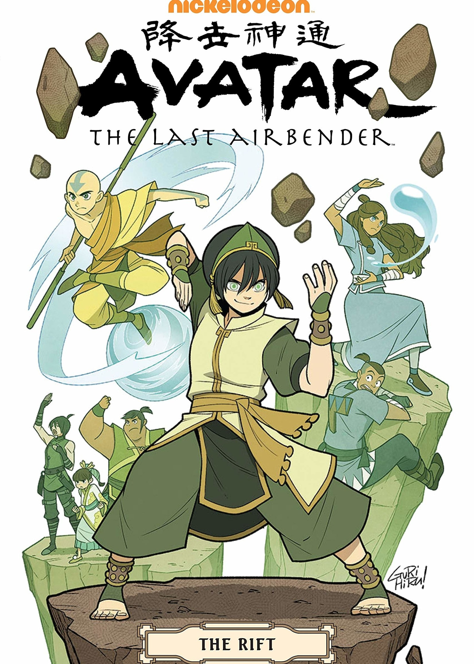 Dark Horse Comics Avatar: The Last Airbender Omnibus Graphic Novel #03, The Rift - Paperback