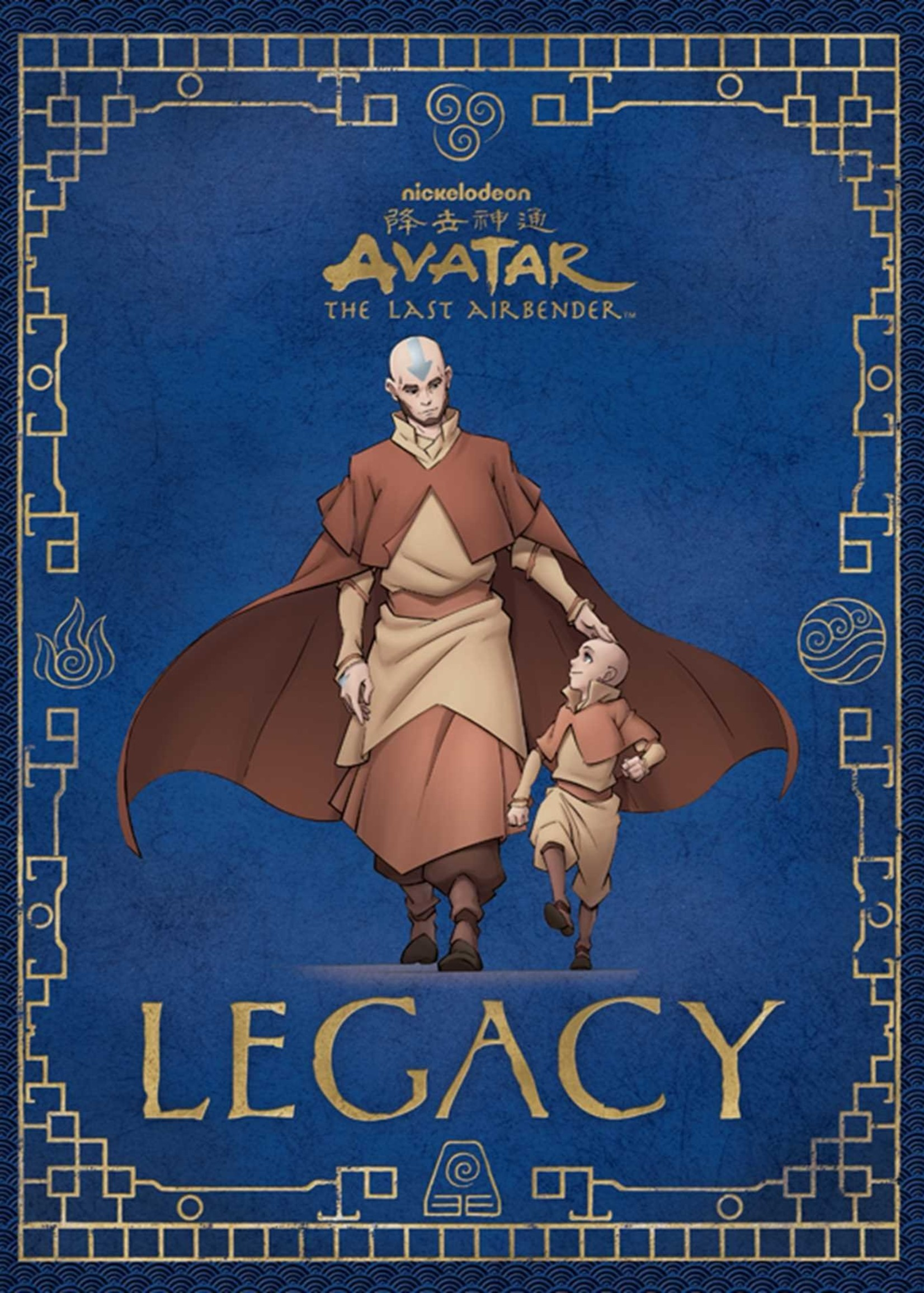 Avatar: The Last Airbender: Legacy - Hardcover