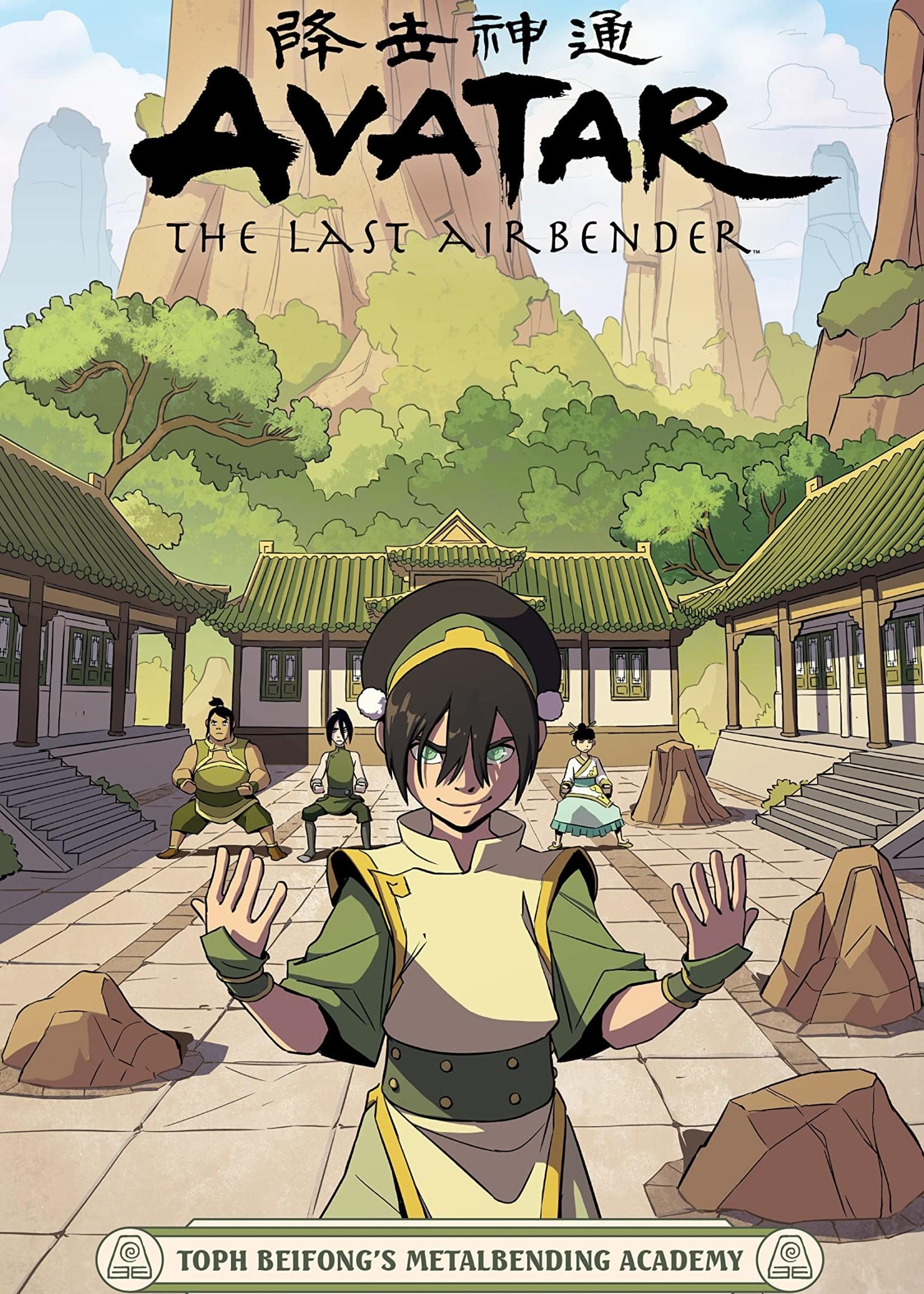 Dark Horse Comics Avatar: The Last Airbender Graphic Novel, Toph Beifong's Metalbending Academy - PB