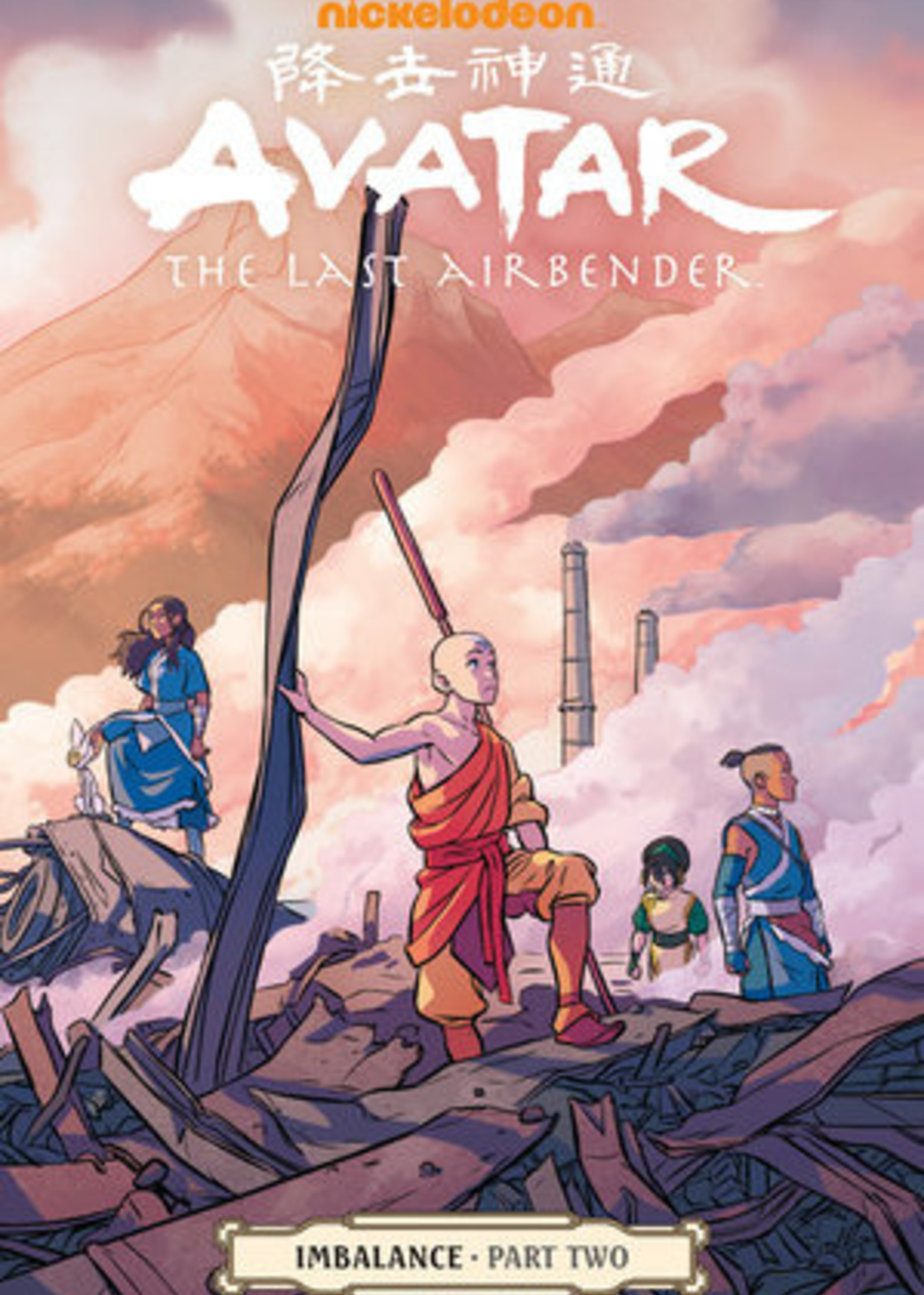 Dark Horse Comics Avatar: The Last Airbender Graphic Novel #17, Imbalance Part 2 - Paperback