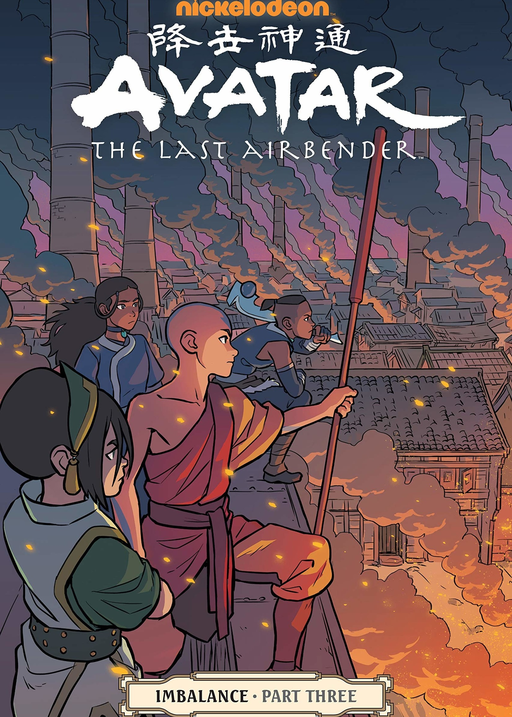 Dark Horse Comics Avatar: The Last Airbender Graphic Novel #18,  Imbalance Part 3 - Paperback