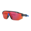 OAKLEY Radar EV Advancer - Matte Carbon - PRIZM Trail Torch
