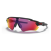 OAKLEY Radar EV Path - Matte Black W/ Prizm Road