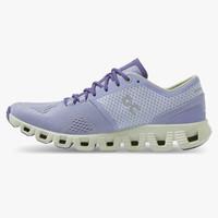 Cloud X W's - Lavender | Ice