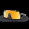 OAKLEY Sutro Matte Carbon w/ Prizm 24K