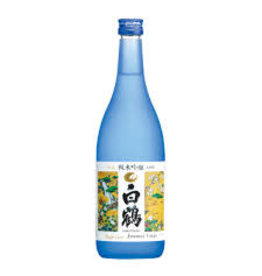 HAKUTSURU SUPERIOR JUNMAI GINJO .300L