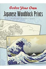 DOVER PUBLICATIONS COLOR YOUR OWN JAPANESE WOODBLOCK PRINTS