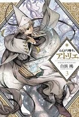 KODANSHA COMICS WITCH HAT ATELIER GN VOL 03