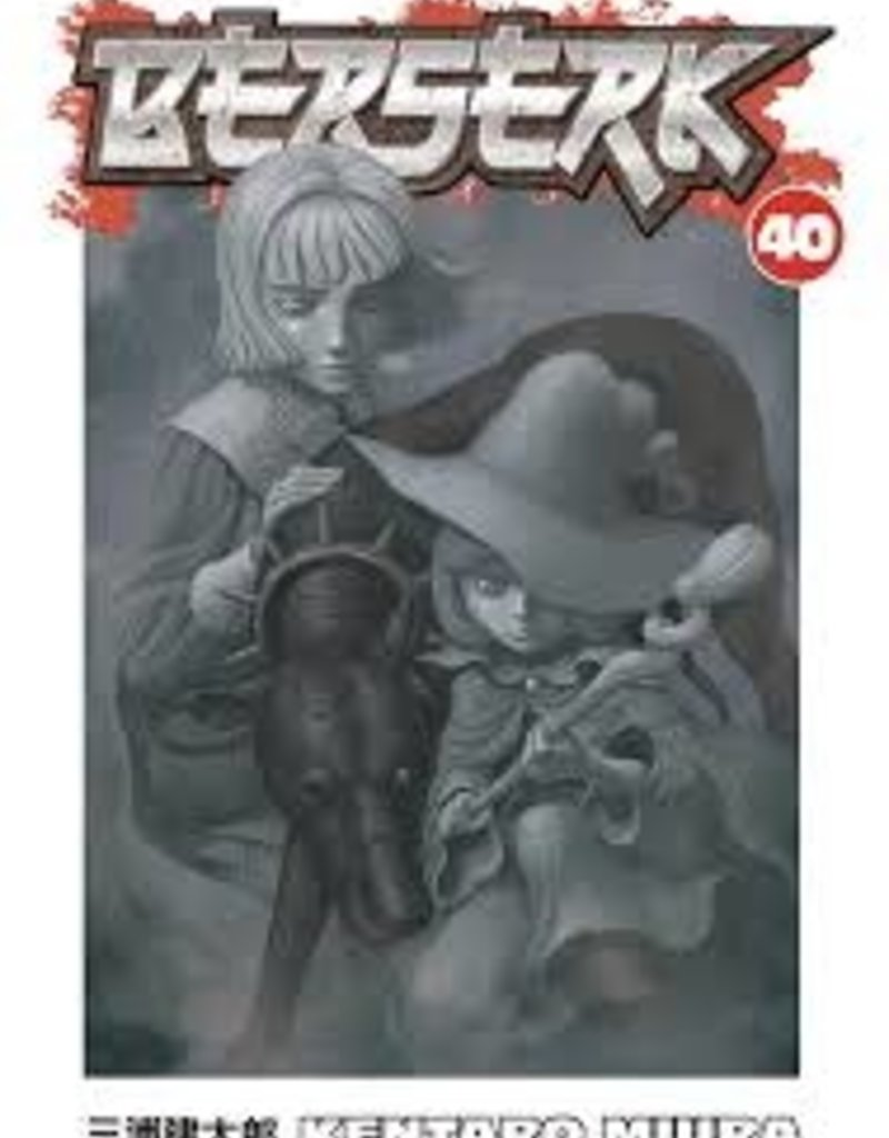 DARK HORSE COMICS BERSERK TP VOL 40