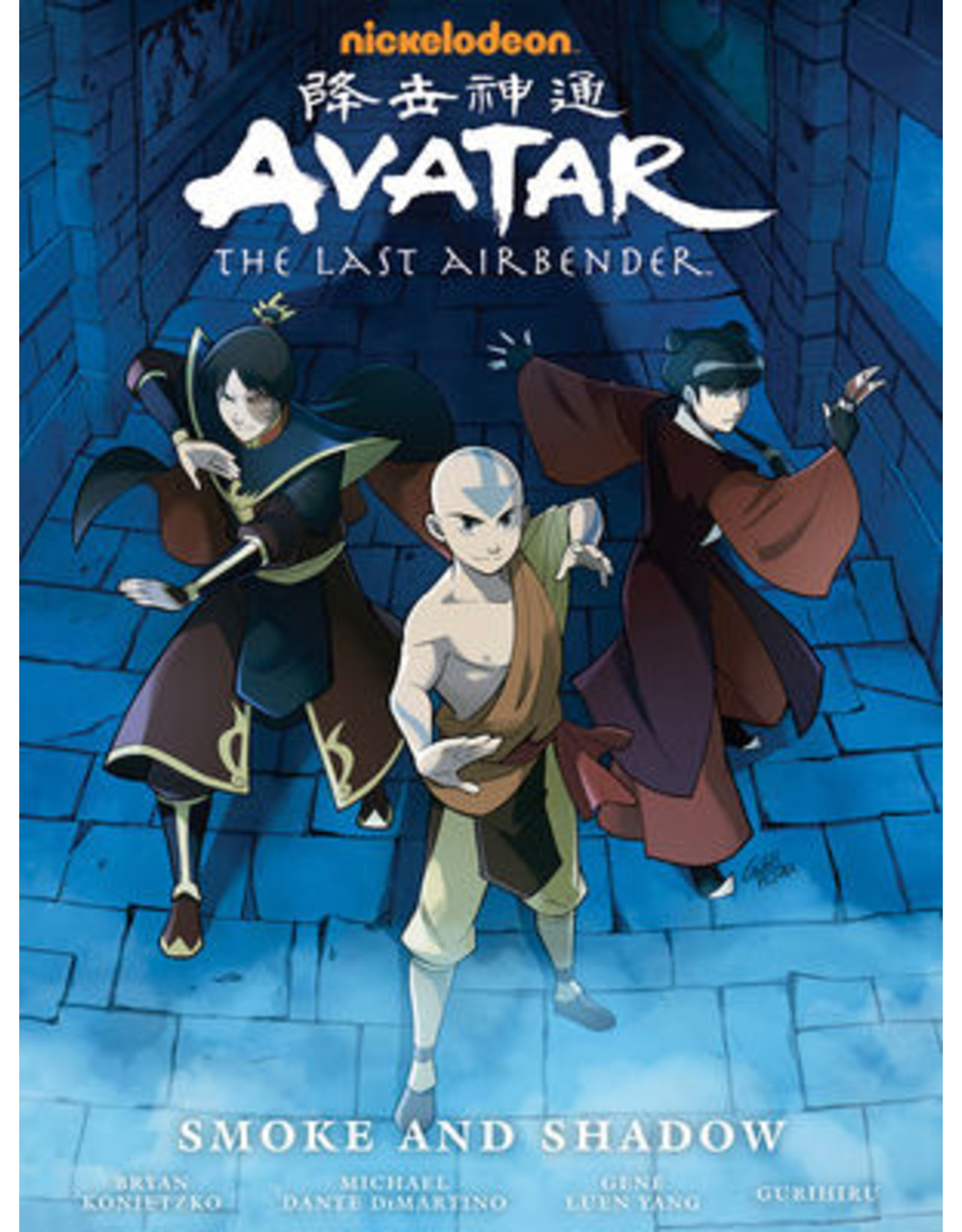 DARK HORSE COMICS AVATAR LAST AIRBENDER SMOKE AND SHADOW LIBRARY ED HC