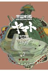DARK HORSE COMICS STAR BLAZERS TP VOL 02 SPACE BATTLESHIP YAMATO 2199