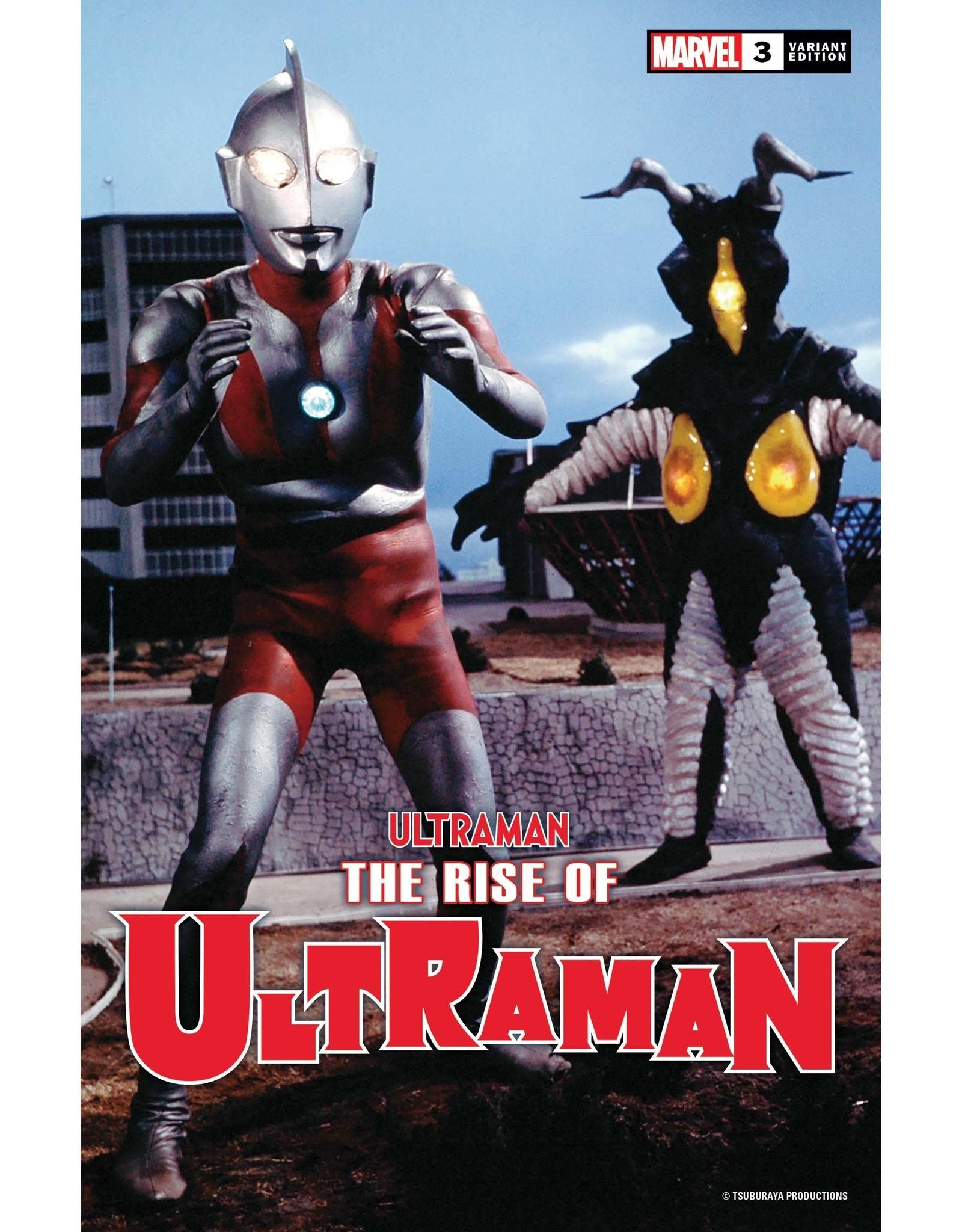 MARVEL COMICS RISE OF ULTRAMAN #3 (OF 5) PHOTO VAR