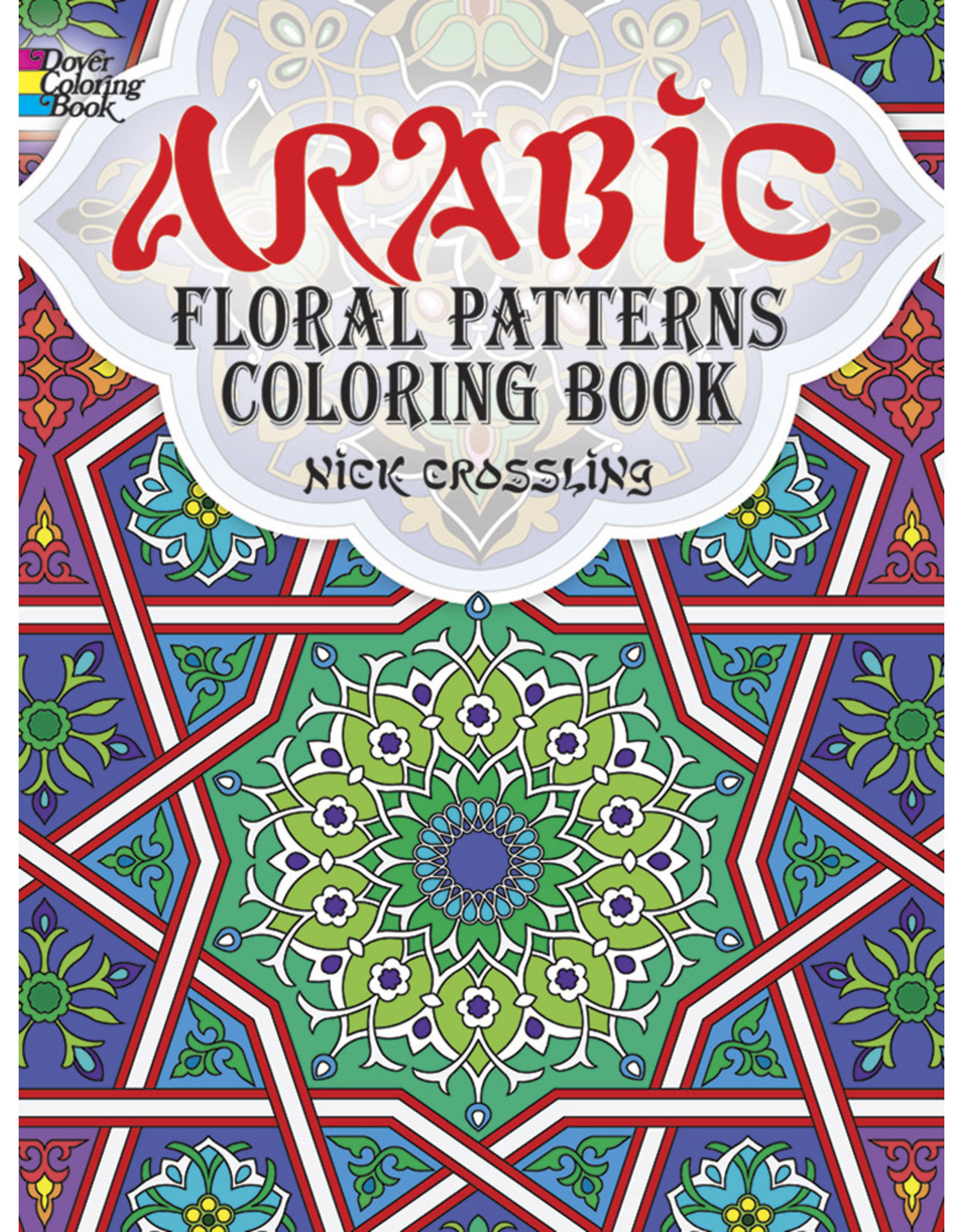 DOVER PUBLICATIONS ARABIC FLORAL PATTERNS COLORING BOOK
