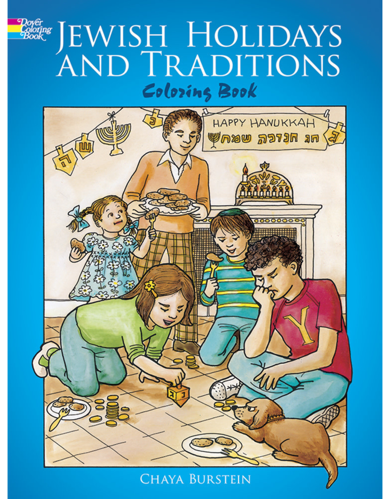DOVER PUBLICATIONS JEWISH HOLIDAYS AND TRADITIONS COLORING BOOK