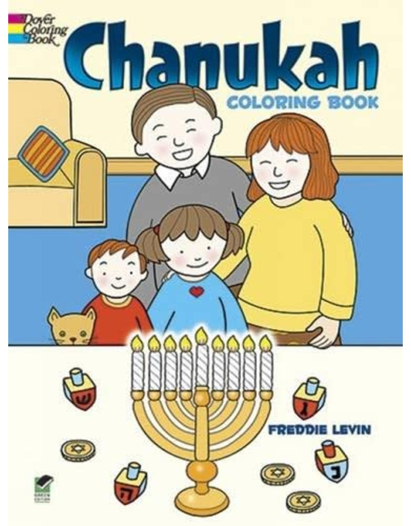 DOVER PUBLICATIONS CHANUKAH COLORING BOOK