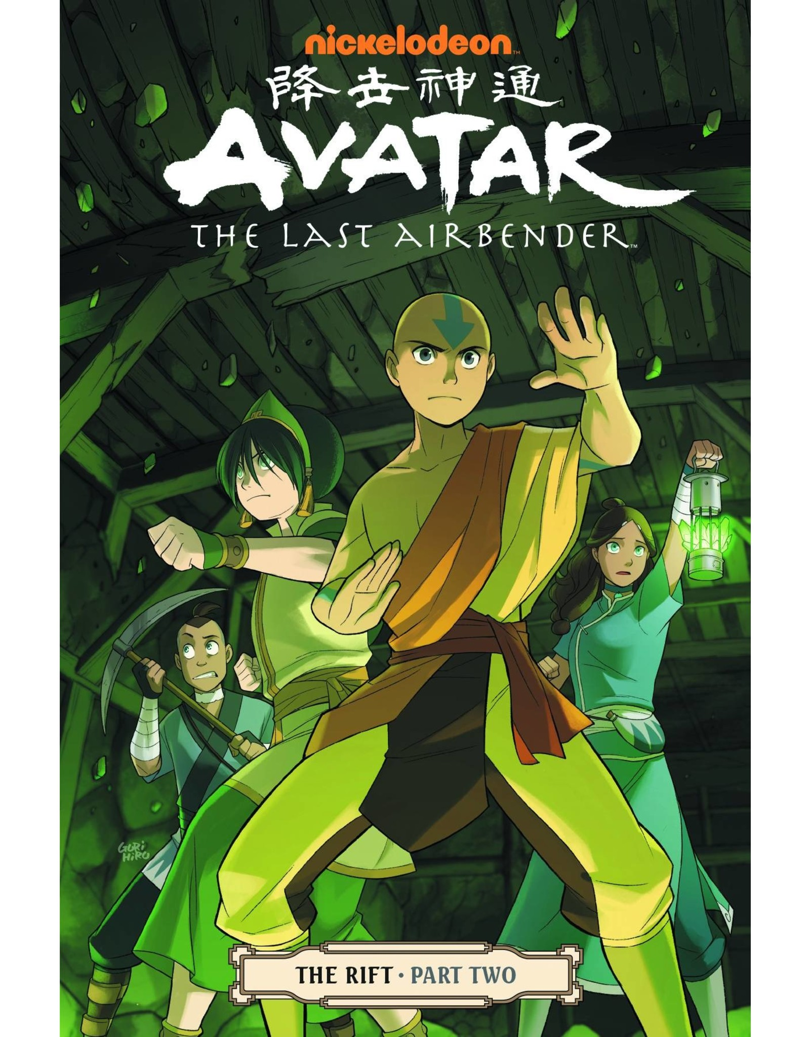 DARK HORSE COMICS AVATAR LAST AIRBENDER TP VOL 08 RIFT PART 2