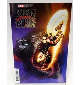 MARVEL COMICS KING IN BLACK #4 (OF 5) 1:50 DRAGON RAHZZAH VAR
