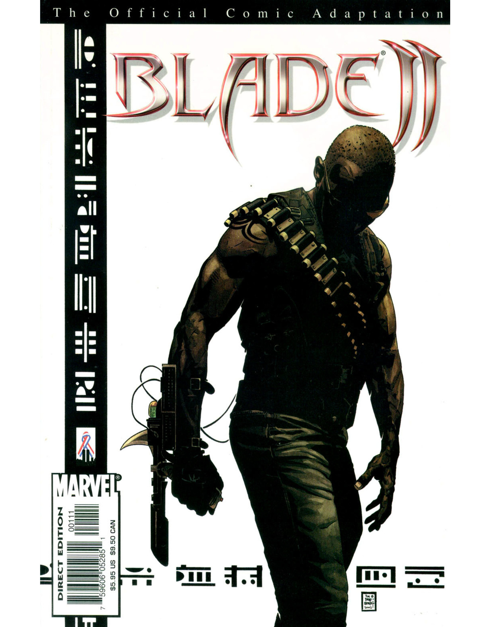 BLADE 2 OFFICIAL COMIC ADAPTATION