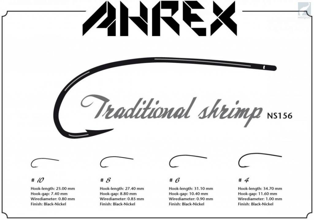Ahrex Nordic Salt Traditional Shrimp Hook -