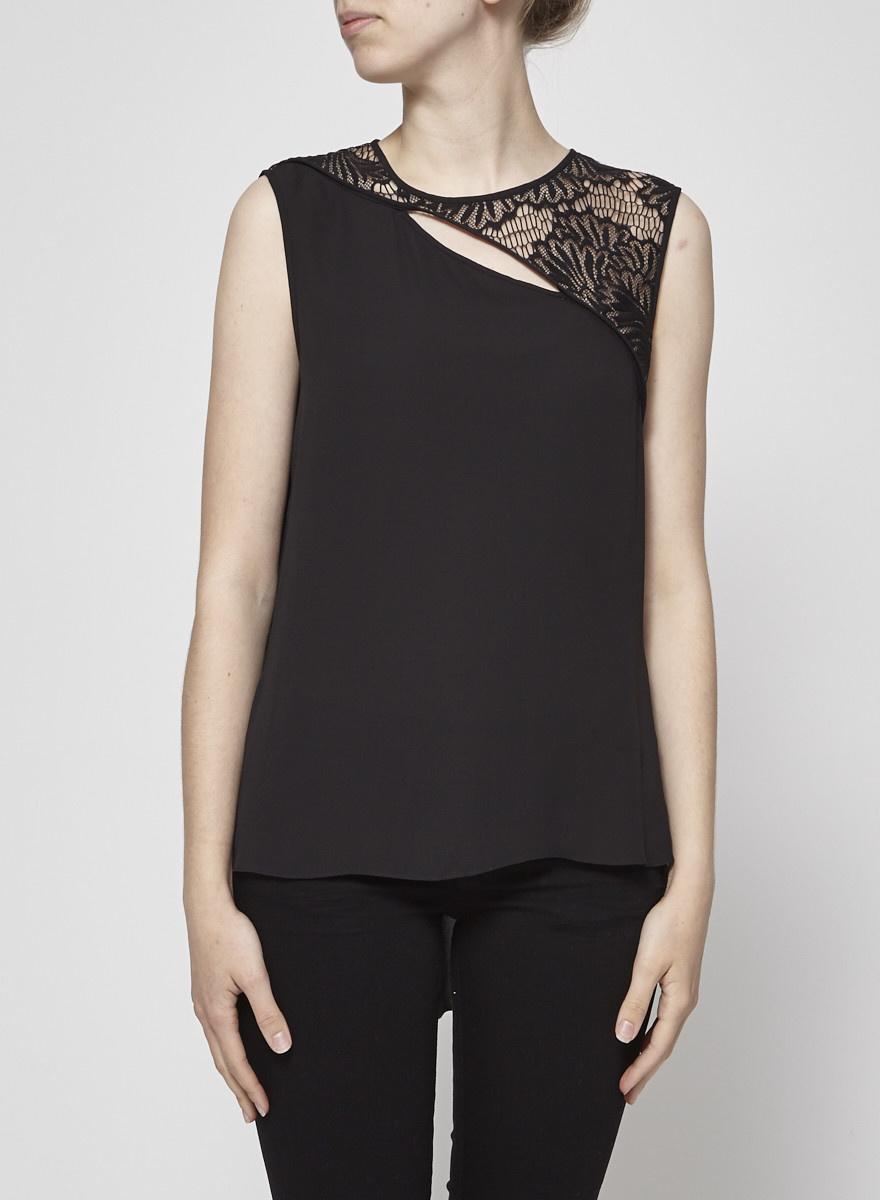 BCBG Max Azria Black Camisole Lace Detail - New