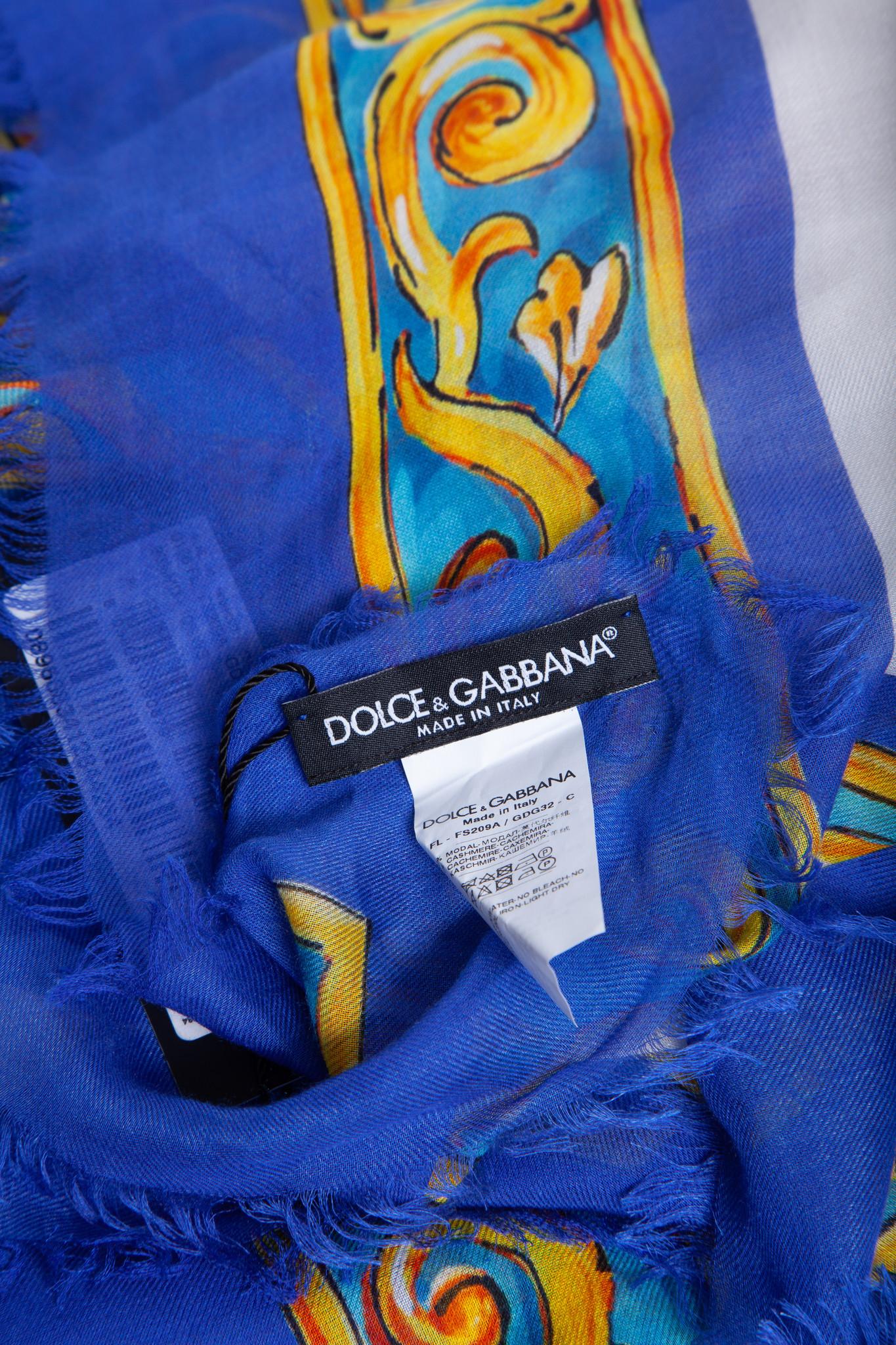 Dolce & Gabbana FOULARD À IMPRIMÉ VASE FLEURI
