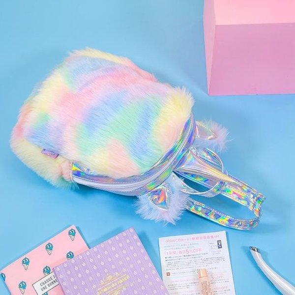 Bewaltz Plush Rainbow Unicorn Backpack - Sunshine