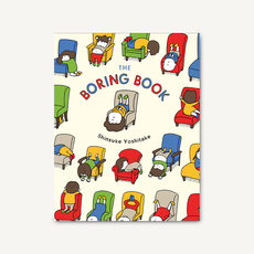 Chronicle Books The Boring Book Hardcover