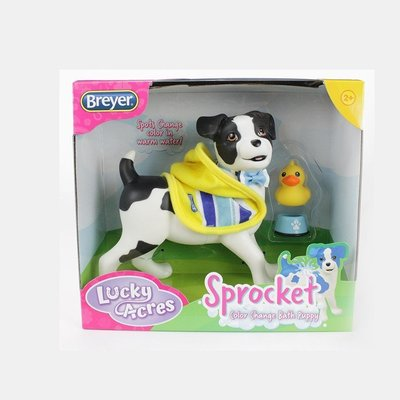 Breyer Sprocket Puppy