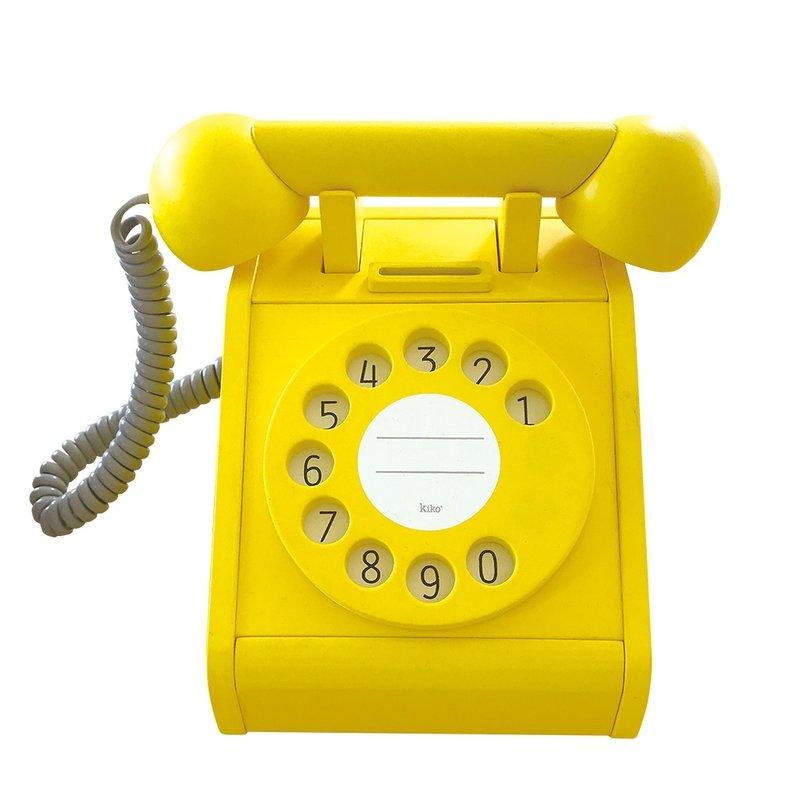 Kiko+ & gg Telephone - YELLOW