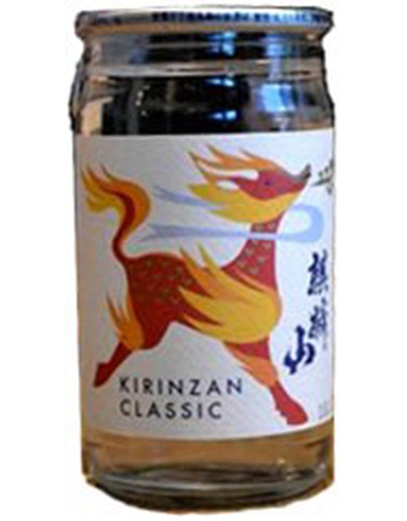 Kirinzan, Classic Futsushu Sake Cup - 180mL