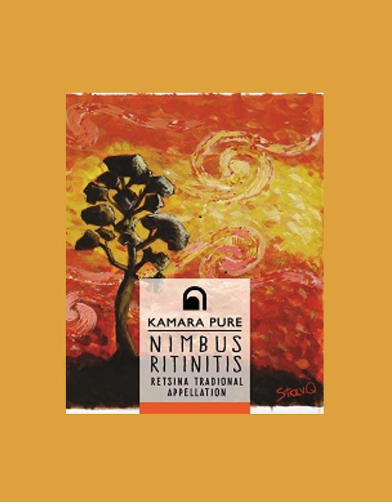 Greece Kamara, Nimbus Ritinitis (Orange) 2019