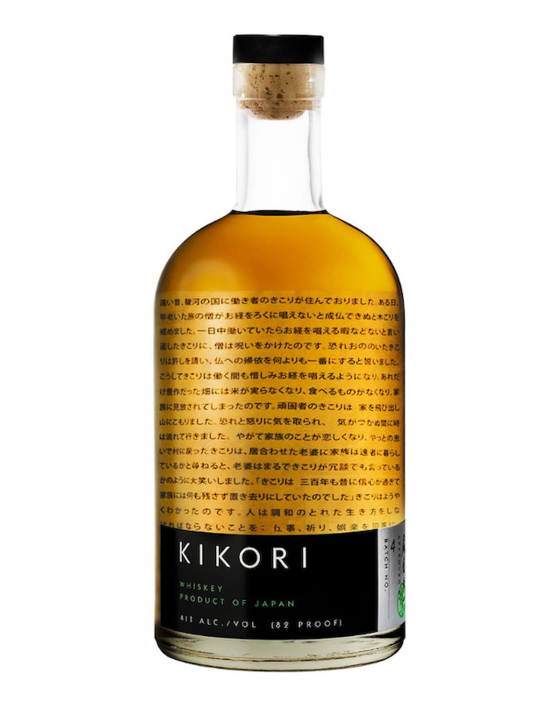 Kikori, 'The Woodsman' Japanese Whiskey - 750mL