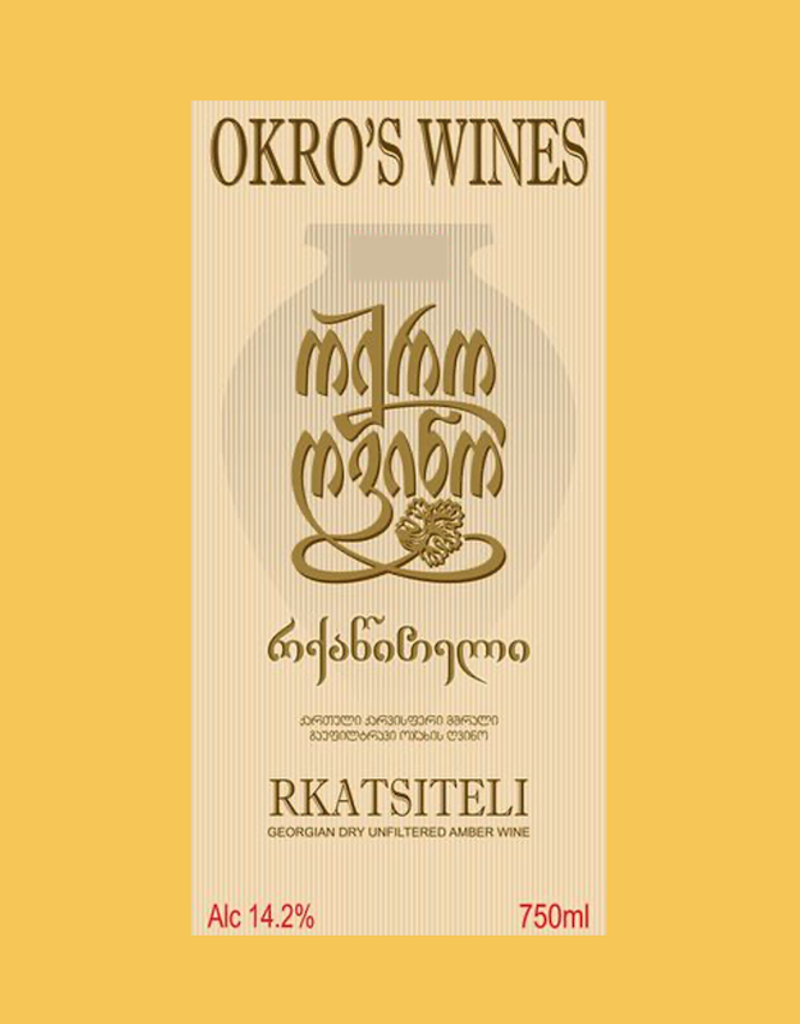 Georgia Okro's Wines, Rkatsiteli 2018