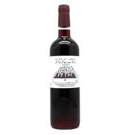 Italy Vino di Anna, 'Palmento' Rosso 2020