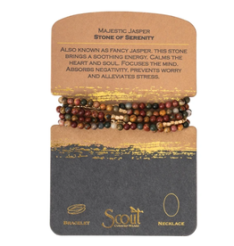 SCOUT CURATED WEARS Majestic Jasper Stone of Serenity