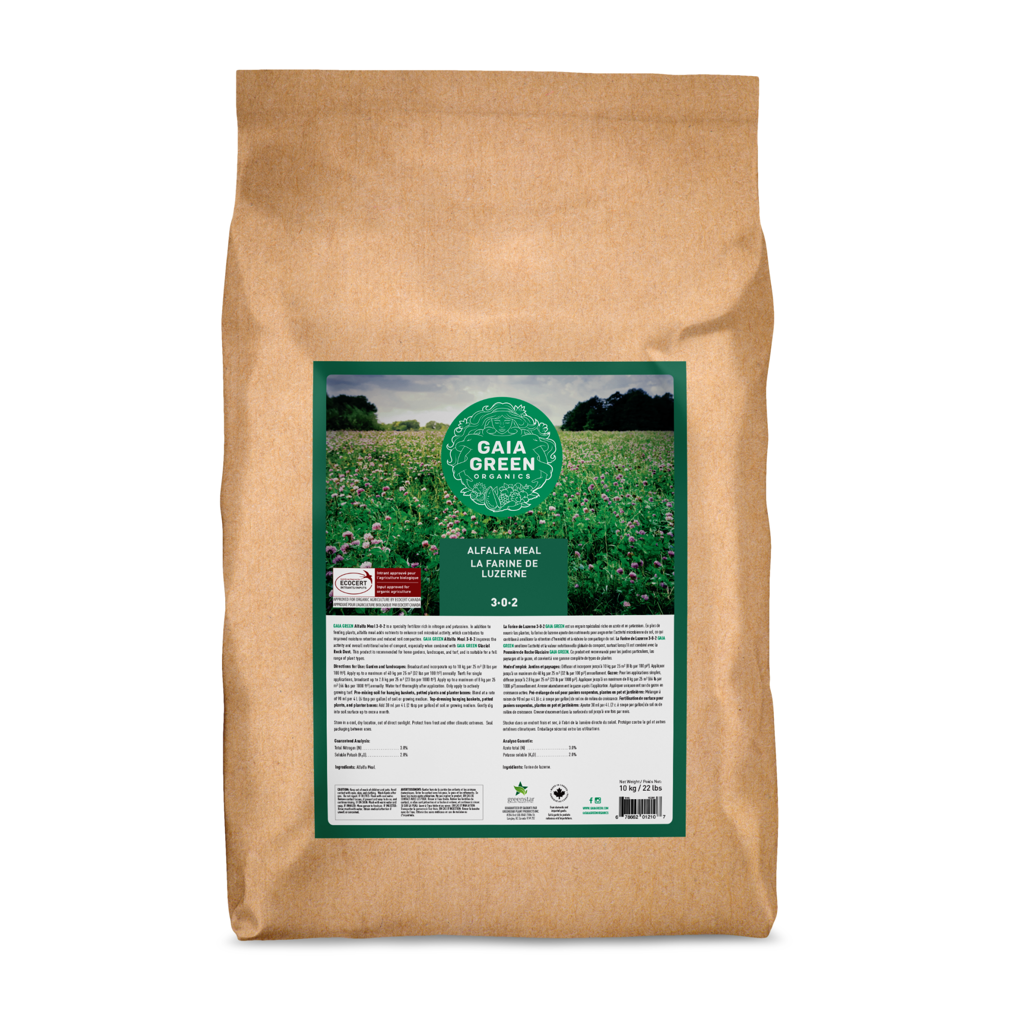 Gaia Green Alfalfa Meal