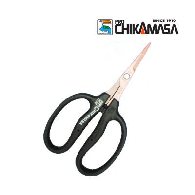 Chikamasa Chikamasa - Fluorine Coated Anti-Bacterial Straight Blade (B-500SKF)