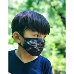 FYDELITY FYDELITY Face Mask Kids - Tie Dye Black