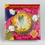 Hudson Valley Seeds Shanghai Baby Bok Choy Seeds