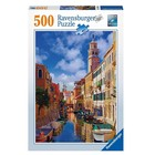 Ravensburger (fx shmidt) . RVB In Venice 500pc