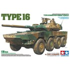 Tamiya America Inc. . TAM 1/35 JGSDF Type 16 MCV