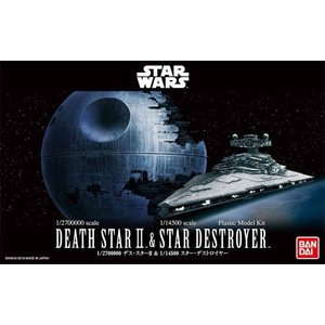 Bandai . BAN 1/2,700,000 Death Star II