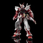 Bandai . BAN High-Resolution Model Gundam Astray Red Frame