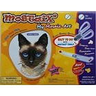 Imex Model Co. . IMX Mostaix - Red Series - Siamese Cat